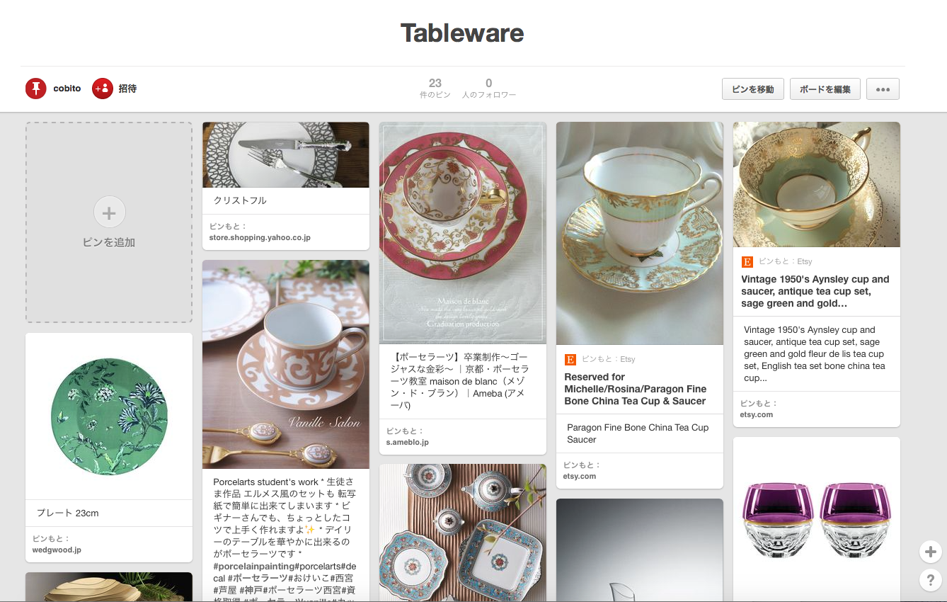 tableware-board